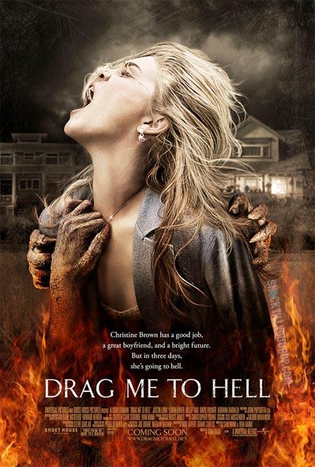 El póster de la inminente película. Mmm... Me gusta.